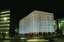 Дом литературы и искусства Онассис-фонда откроется в Афинах