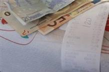 Что делать с чеками: подробности заполнения налоговой декларации в Греции
