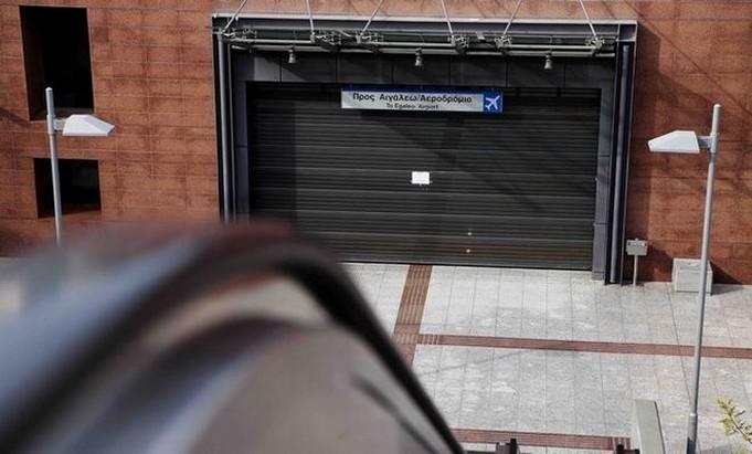 ВГреции корреспонденты иморяки объявили забастовку
