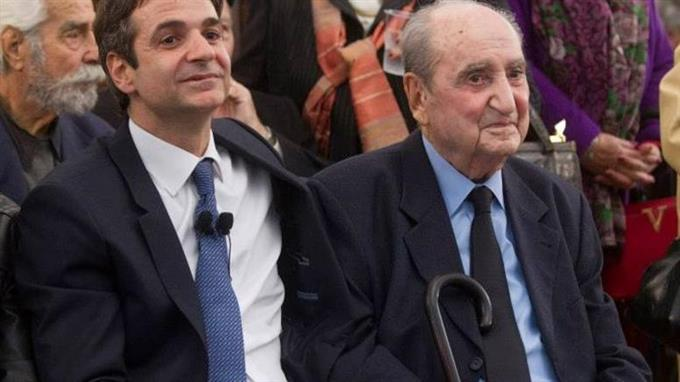 ВГреции на99-ом году жизни скончался прежний премьер страны Мицокатис